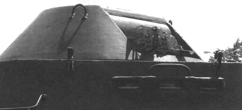 Башня БРДМ-2РХБ с демонтированным вооружением