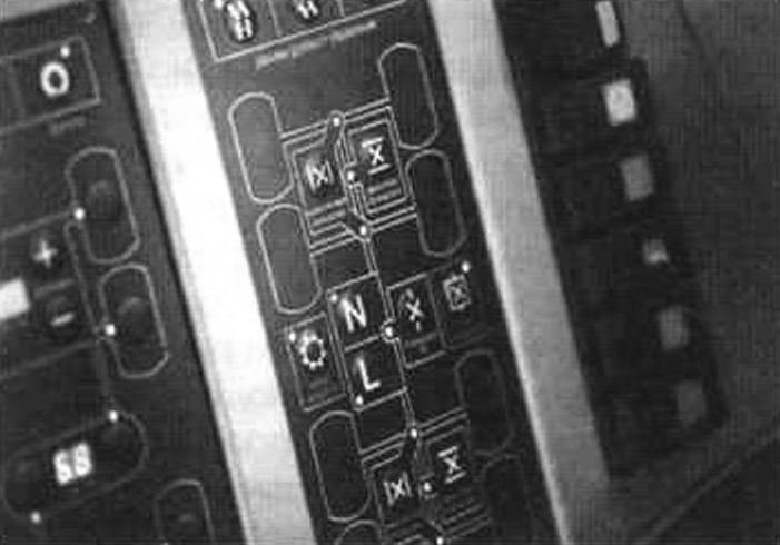Фрагмент левой панели приборной доски