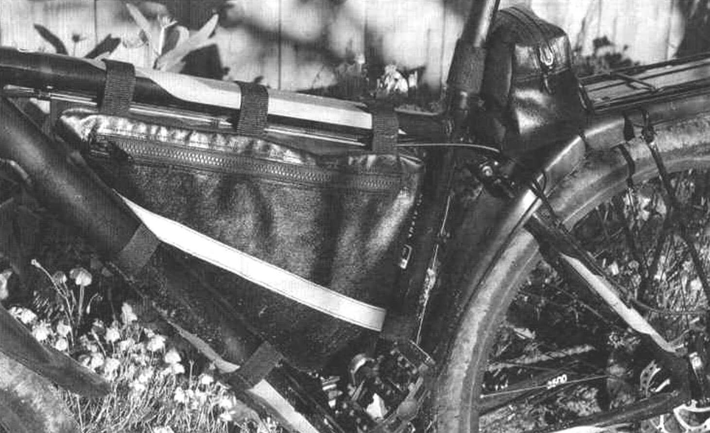 Готовая сумка-«кенгуру»