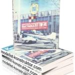 МОДЕЛИСТ-КОНСТРУКТОР 1974-08