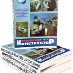 МОДЕЛИСТ-КОНСТРУКТОР 1985-07