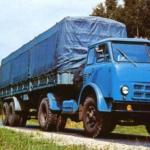 ПЕРВЫЕ «БЕСКАПОТНИКИ» (Автомобиль МАЗ-500)
