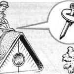 КАНЦЕЛЯРСКИМИ – РУБЕРОИД