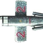 Ракетный перехватчик Bachem Ва 349 Matter