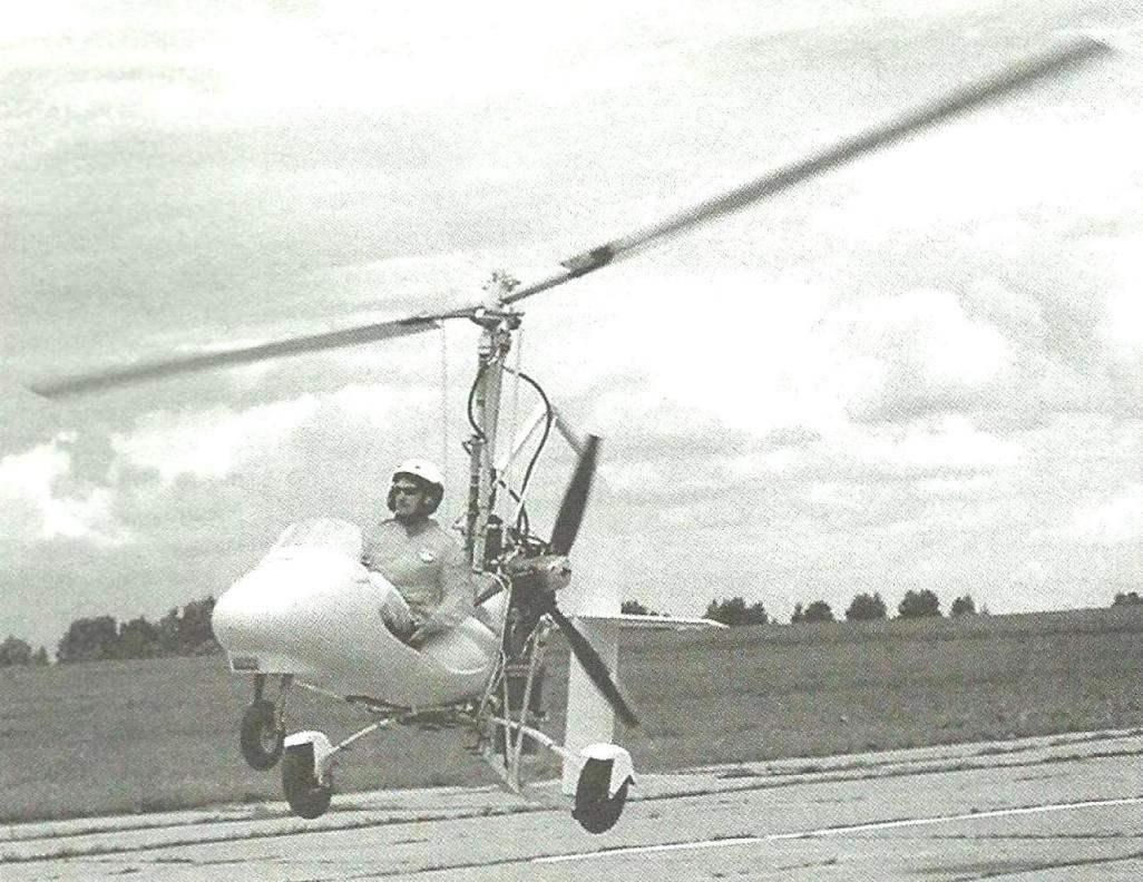 авиационная стеклоткань