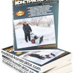 МОДЕЛИСТ-КОНСТРУКТОР 2015-02