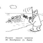 МОДЕЛЬ КЛАССА «К-2»