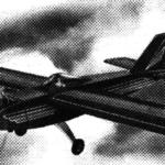 В ПОЛЕТЕ — «КЛЕН-7»