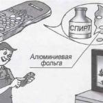 ЛЕЧИМ ПУЛЬТ