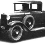 ГАЗ-4