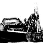 «ГИДРА» – АЭРОХОД