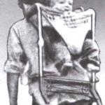 «КЕНГУРУ» – РЮКЗАК ДЛЯ РЕБЁНКА