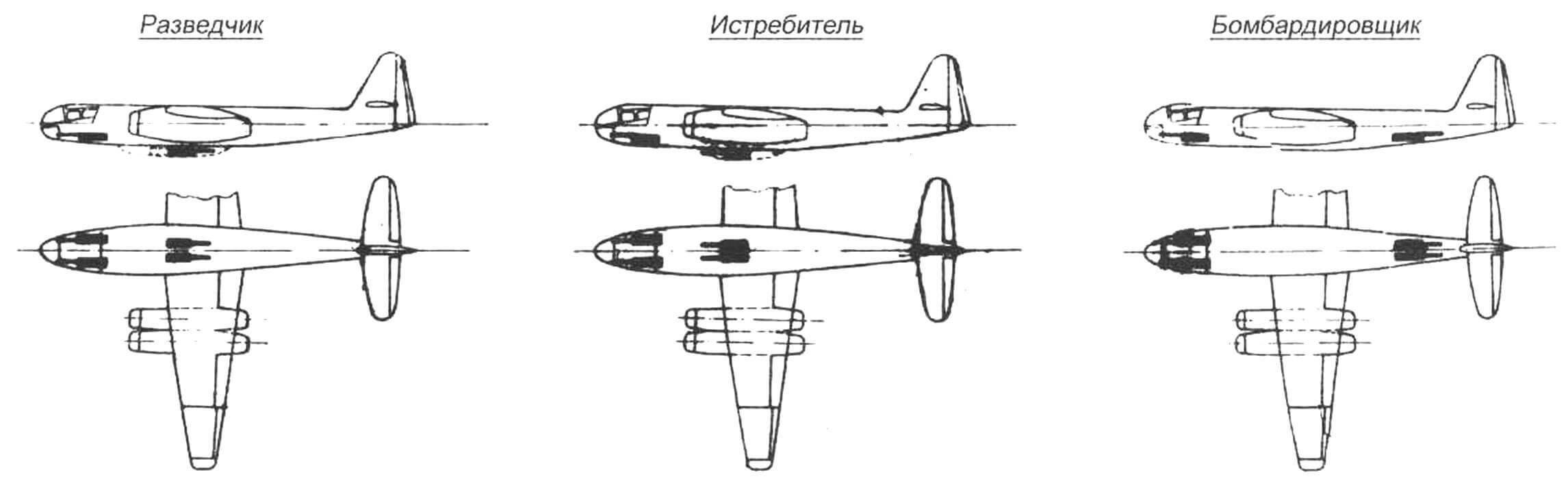 Схемы стрелкового вооружения различных вариантов самолета Ar234
