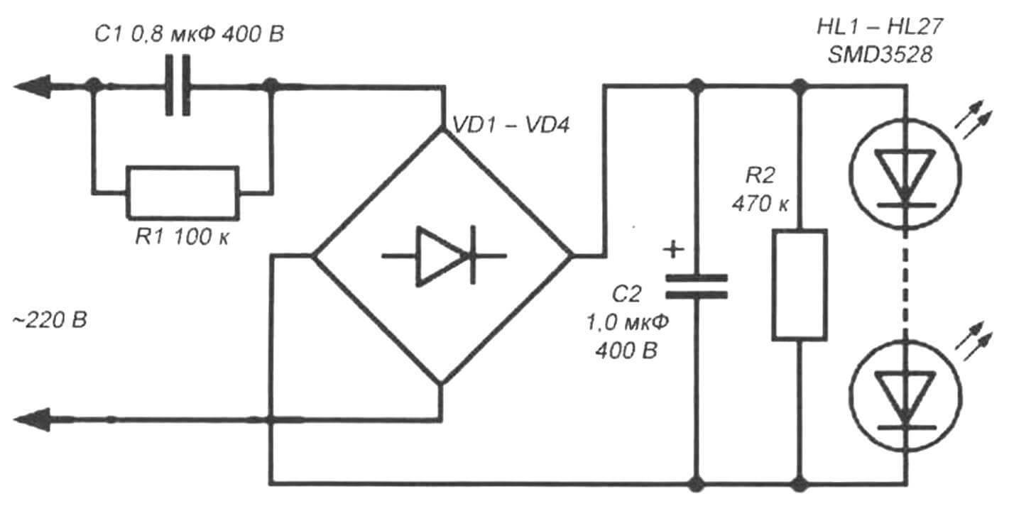 Принципиальная электрическая схема «драйвера» светодиодной лампы