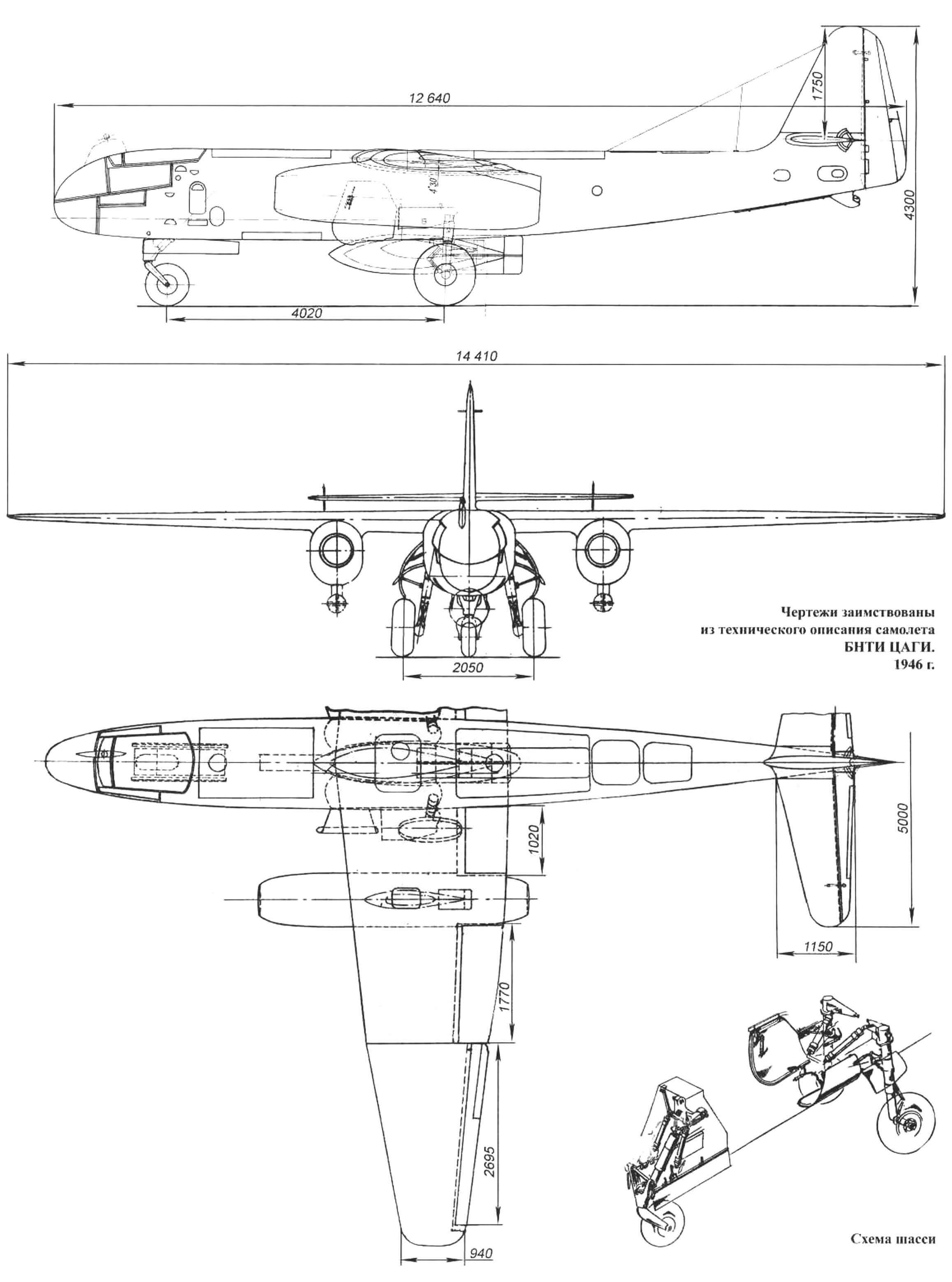 Ar234B-2