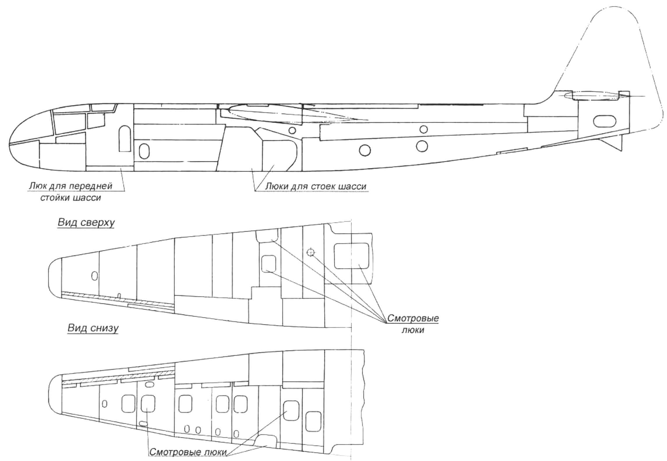 Схема раскроя обшивки фюзеляжа и крыла самолета Ar234B-2