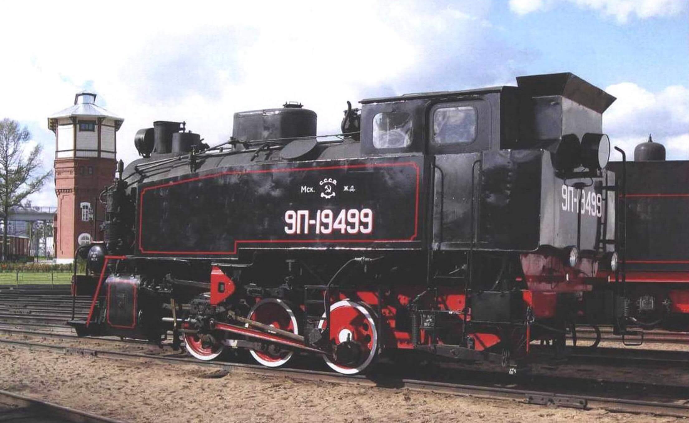 Маневровый паровоз серии 9П