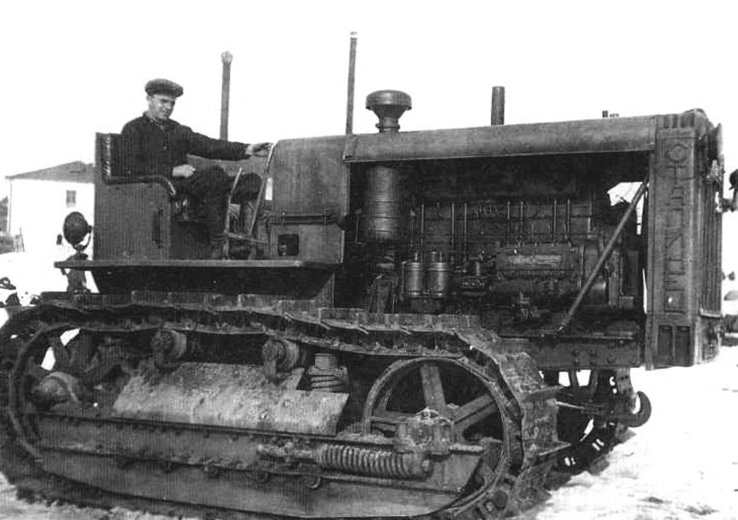 Трактор С-60