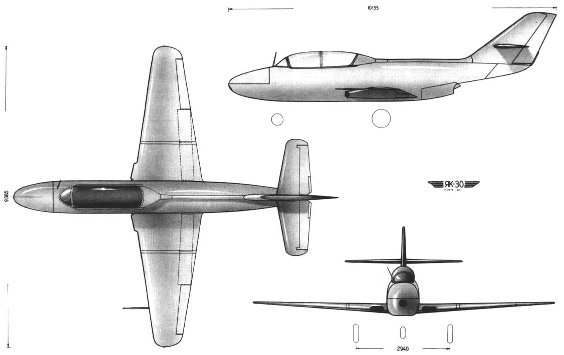 Як-30