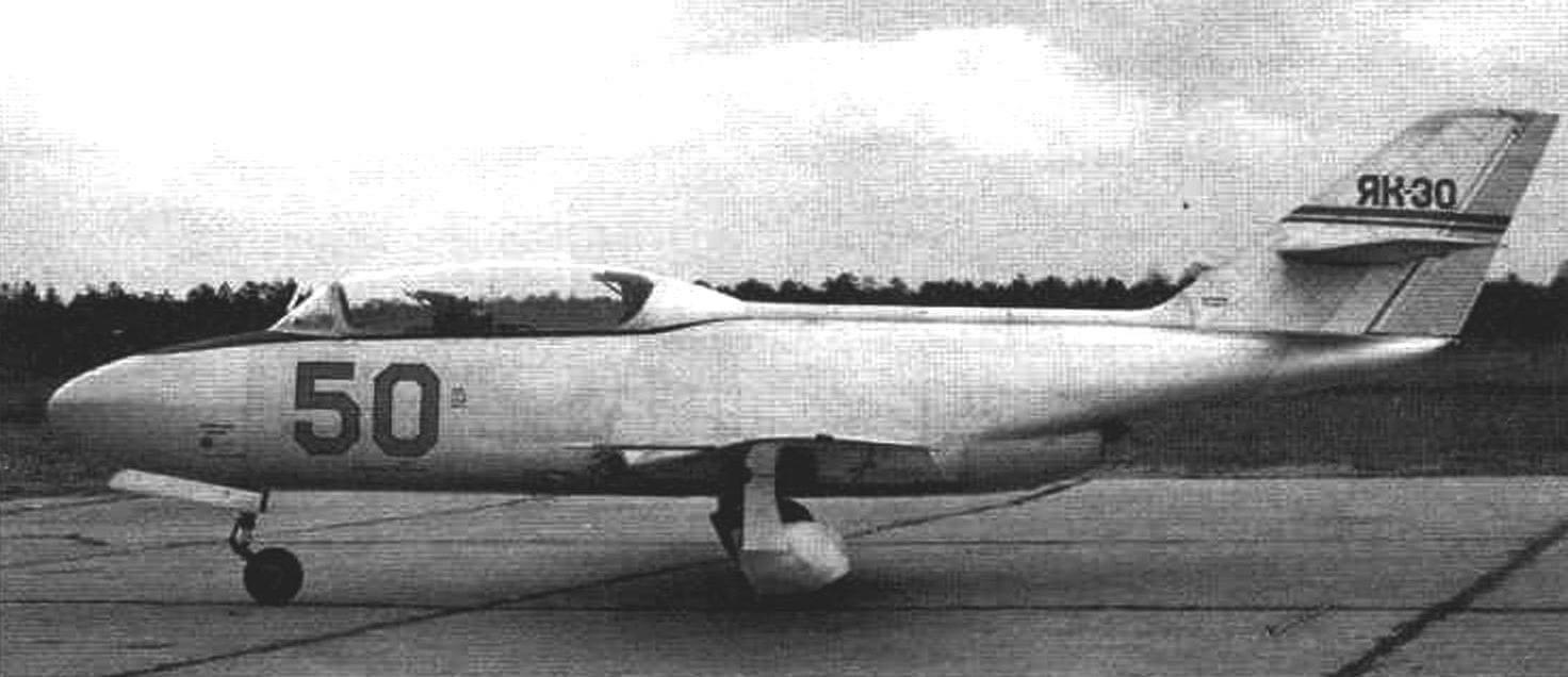 Второй летный экземпляр Як-30