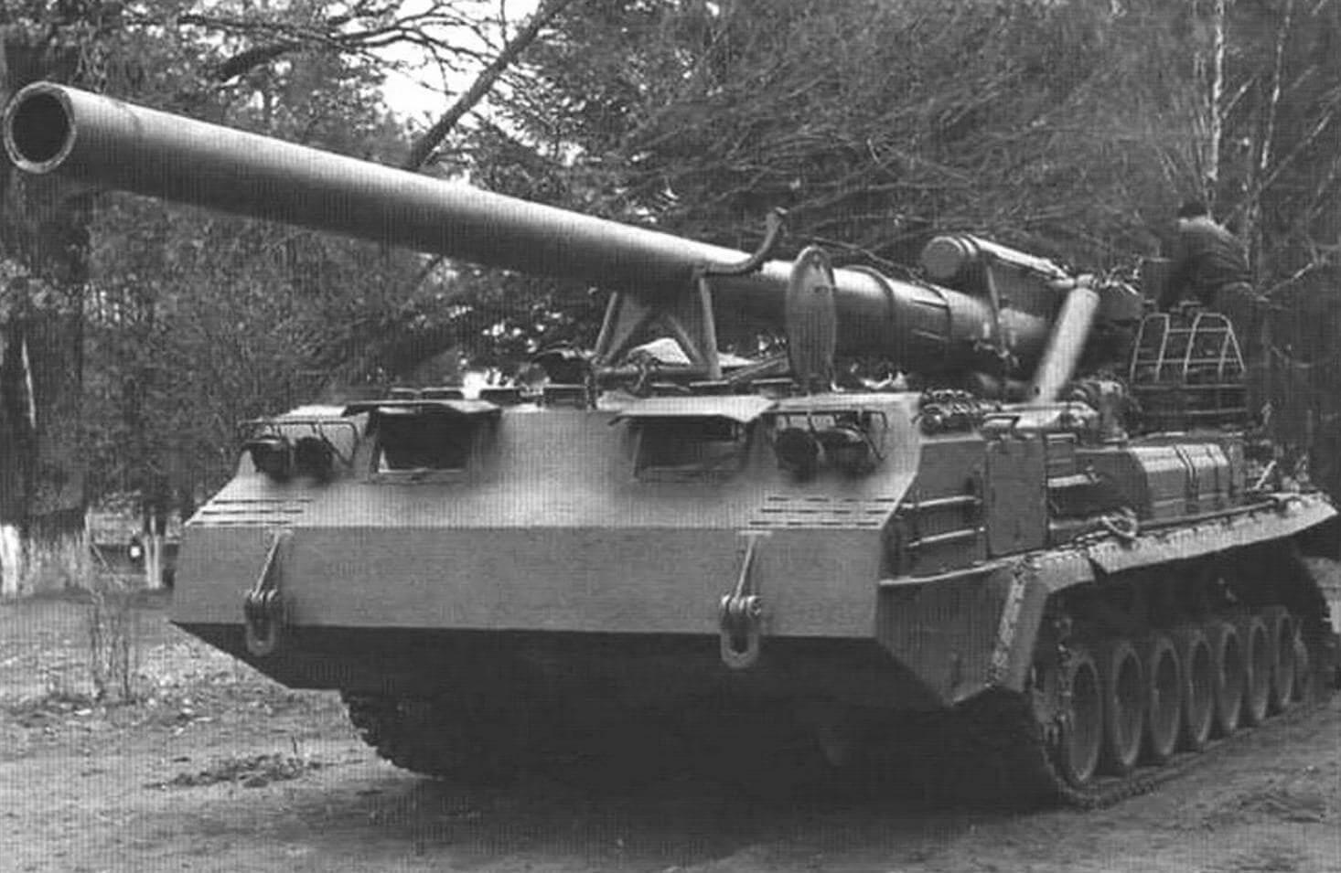 САУ «Пион» вооруженных сил Украины