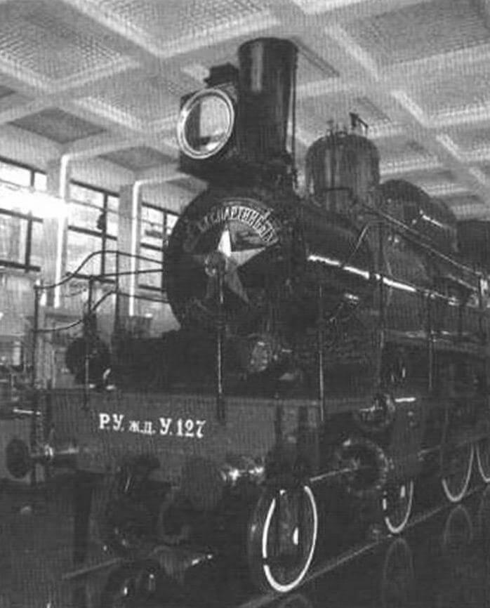 Паровоз серии У, стоящий в здании музея МЖД у Павелецкого вокзала