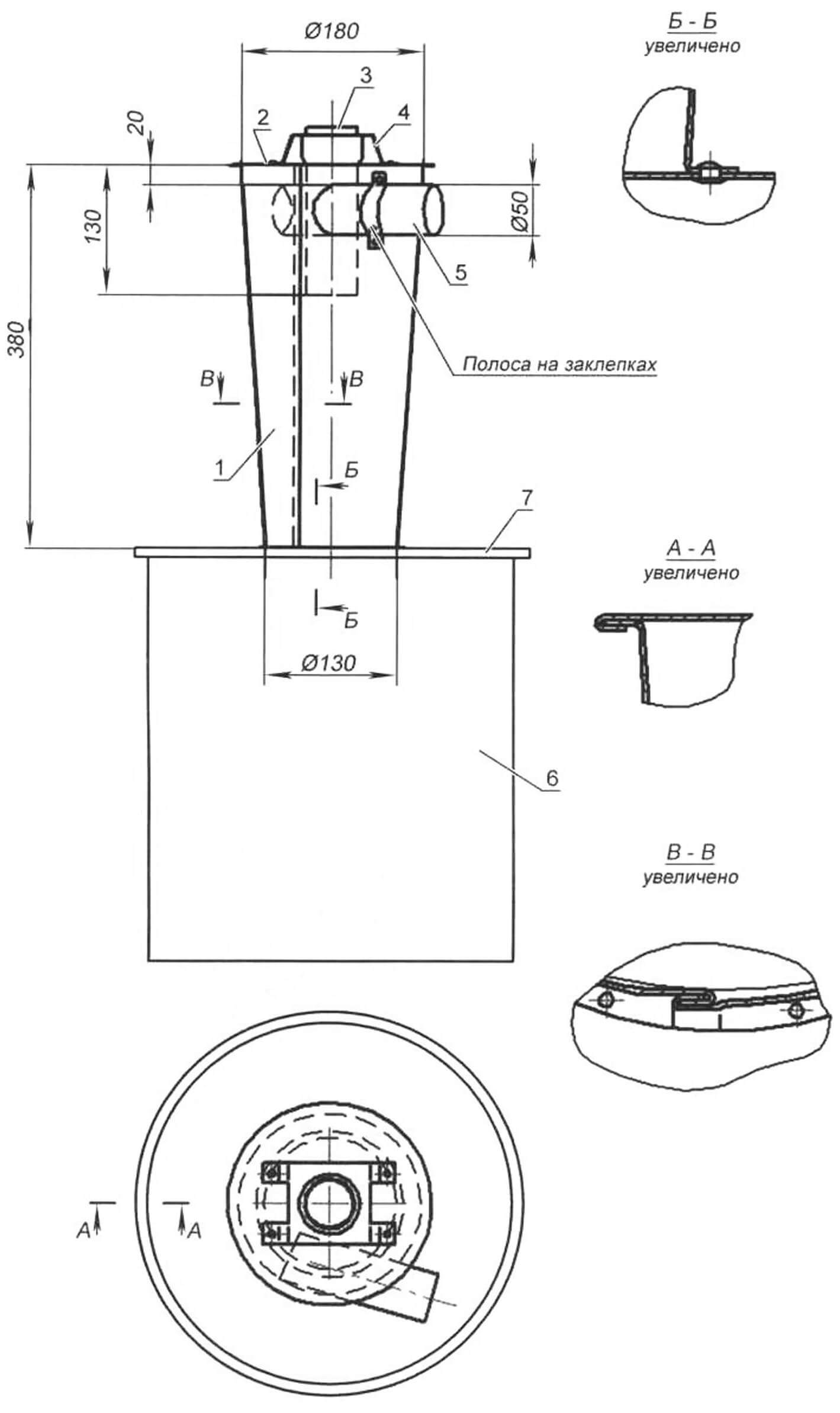 Циклон с ведром для опилок (разрез)