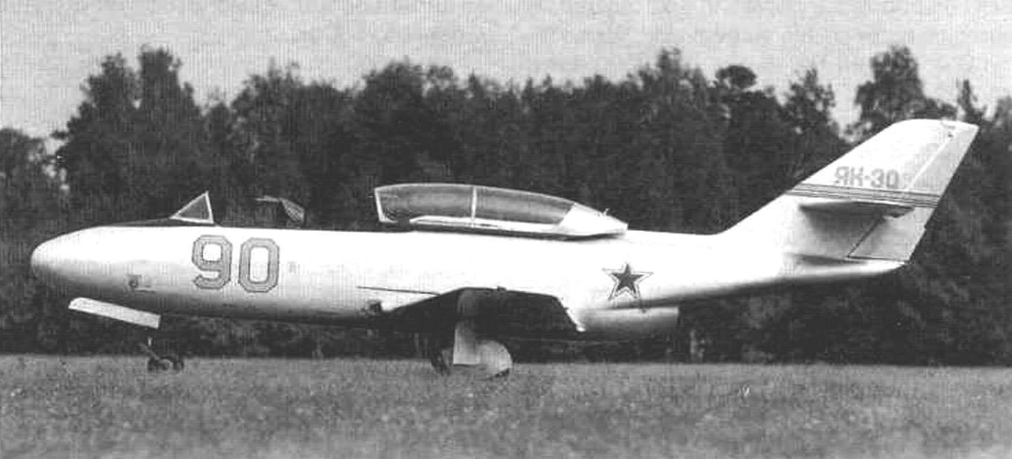 Четвертый летный экземпляр Як-30