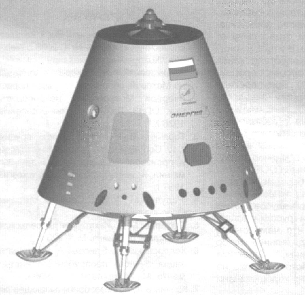 Так должен выглядеть спускаемый аппарат корабля «Федерация» после посадки