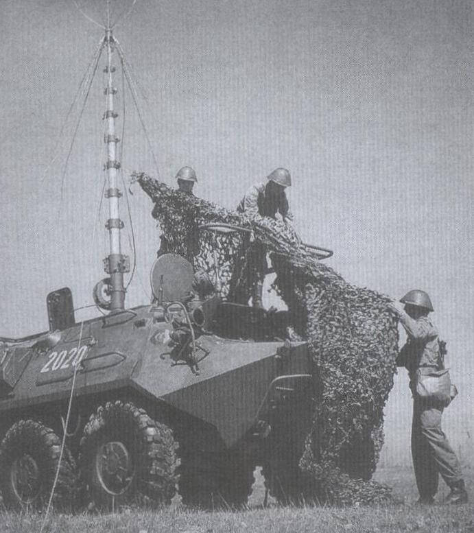 КШМ Р-145БМ армии ГДР