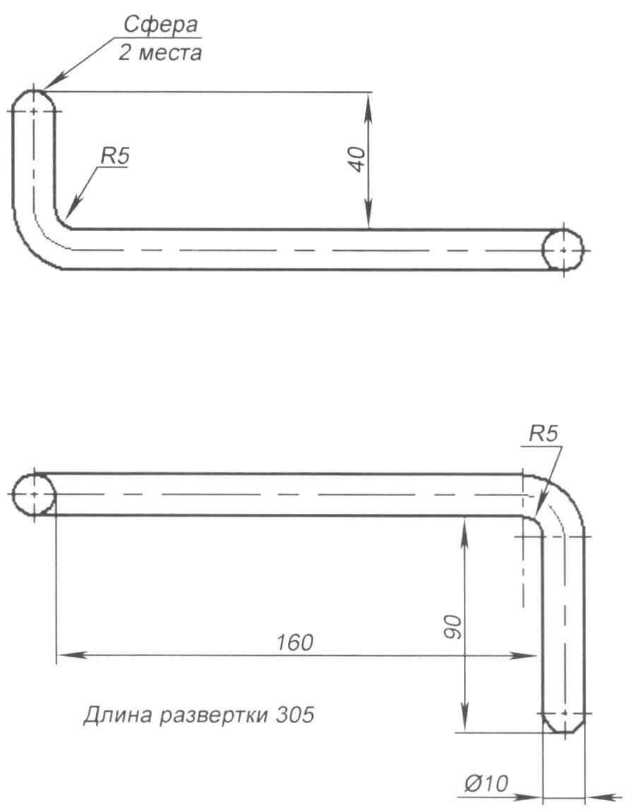 Рис. 5. Фигурная рукоятка для трубчатого ключа. Изогнута таким образом, что, вращая ее ручку в вертикальной плоскости, ключ поворачивается в горизонтальной плоскости