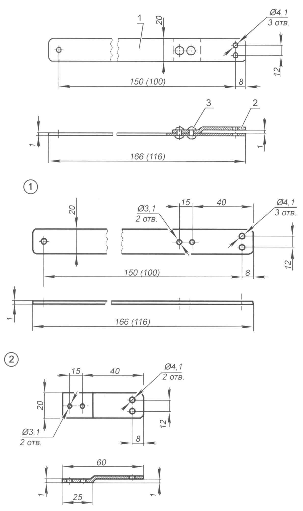 Рис. 2. Удлинитель на 150 мм (в скобках -размеры для удлинителя на 100 мм)