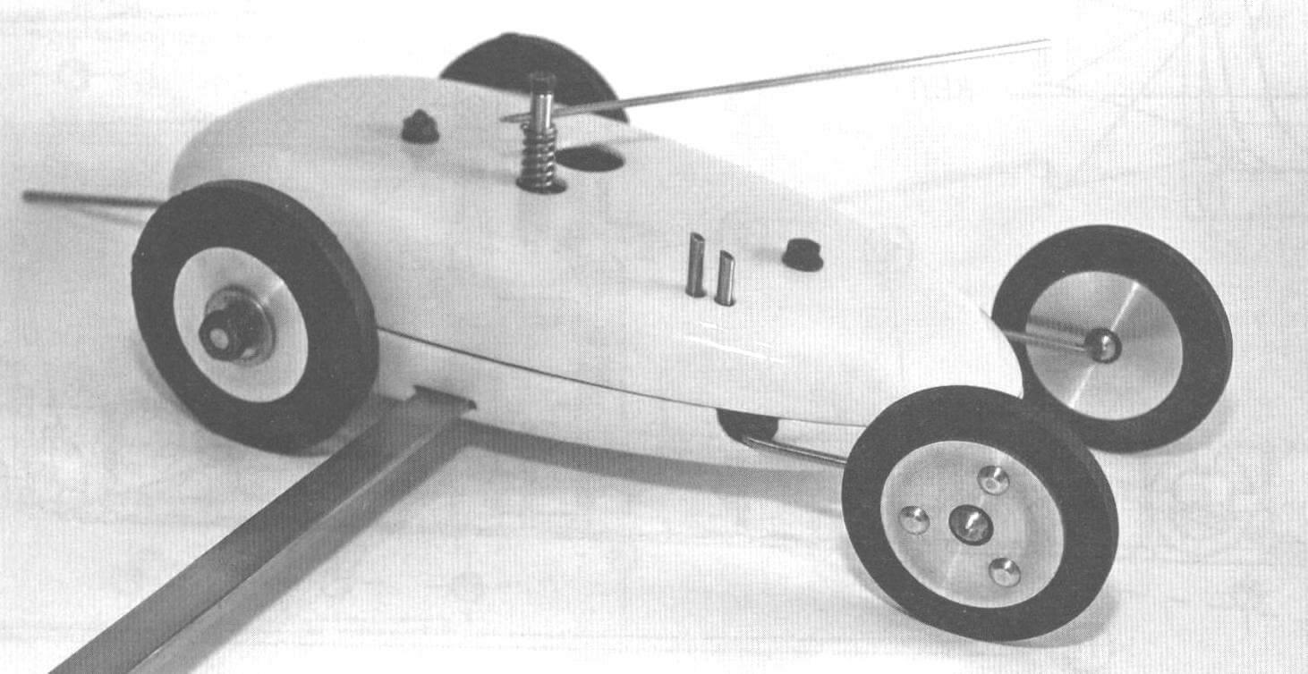 Модель 1963 года с двигателем МК-16