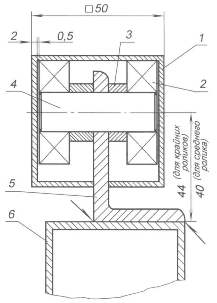 Направляющий ролик (размер 44 мм - расстояние от «подошвы» уголкового кронштейна до центра оси крайних опорных роликов; 40 мм - для среднего опорного ролика)