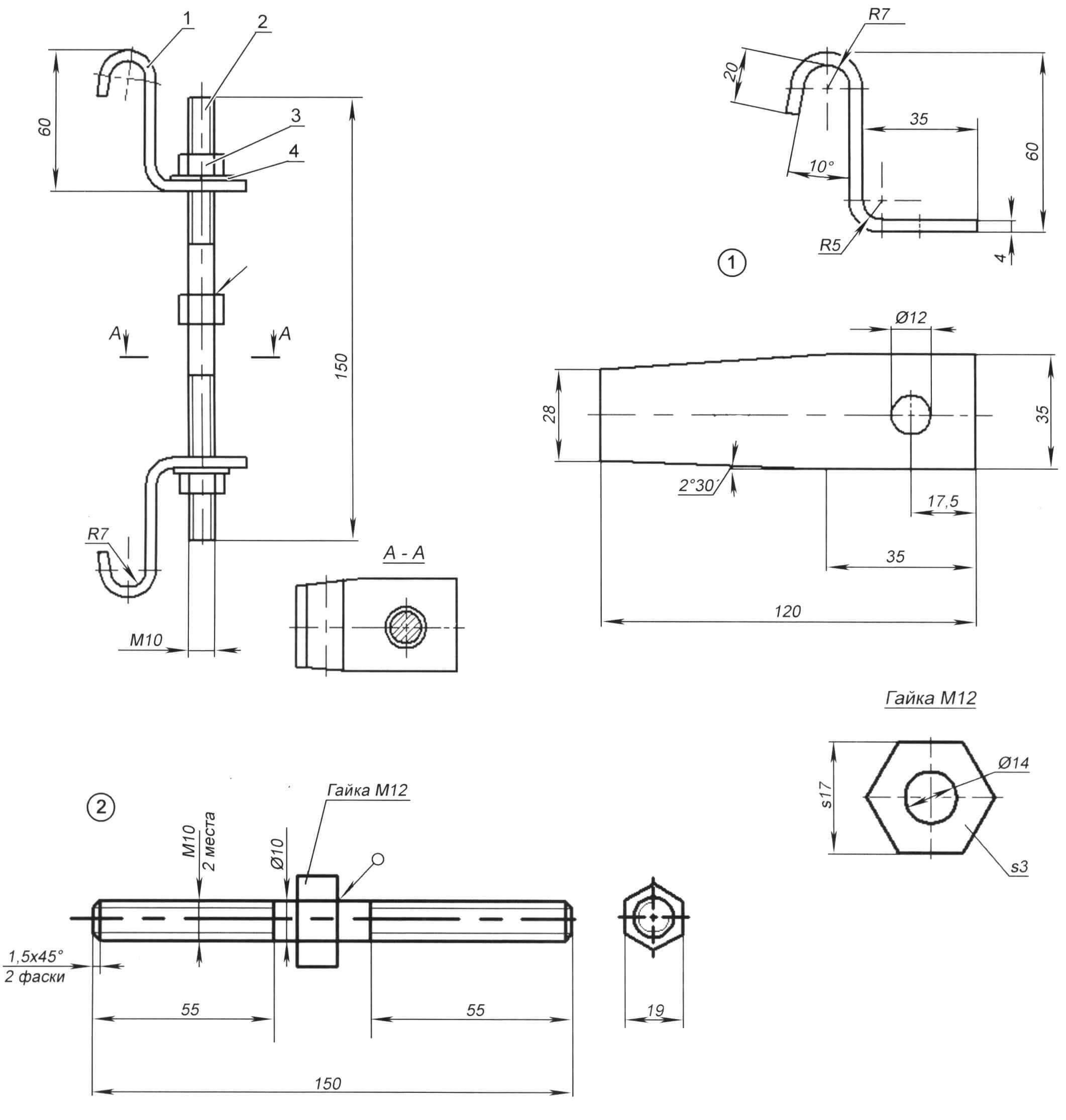 Рис. 2. Приспособление (№ 2) для сжатия пружины задней подвески (в комплекте 3 единицы)