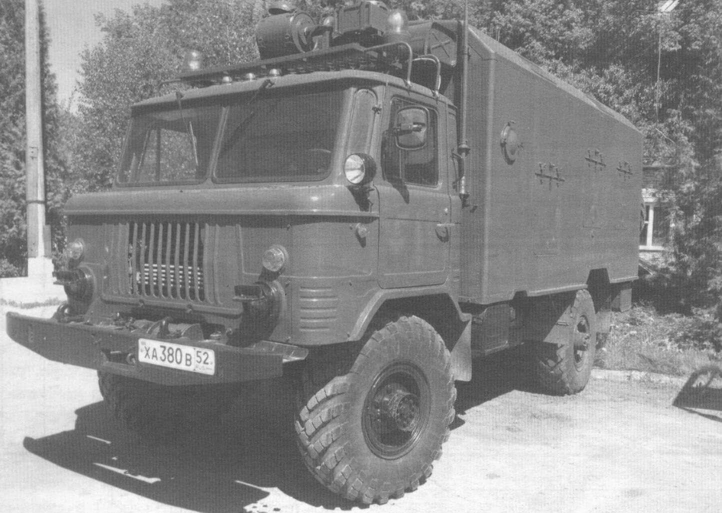 ГАЗ-66 с унифицированным кузовом (КУНГ) и фильтровентиляционной установкой