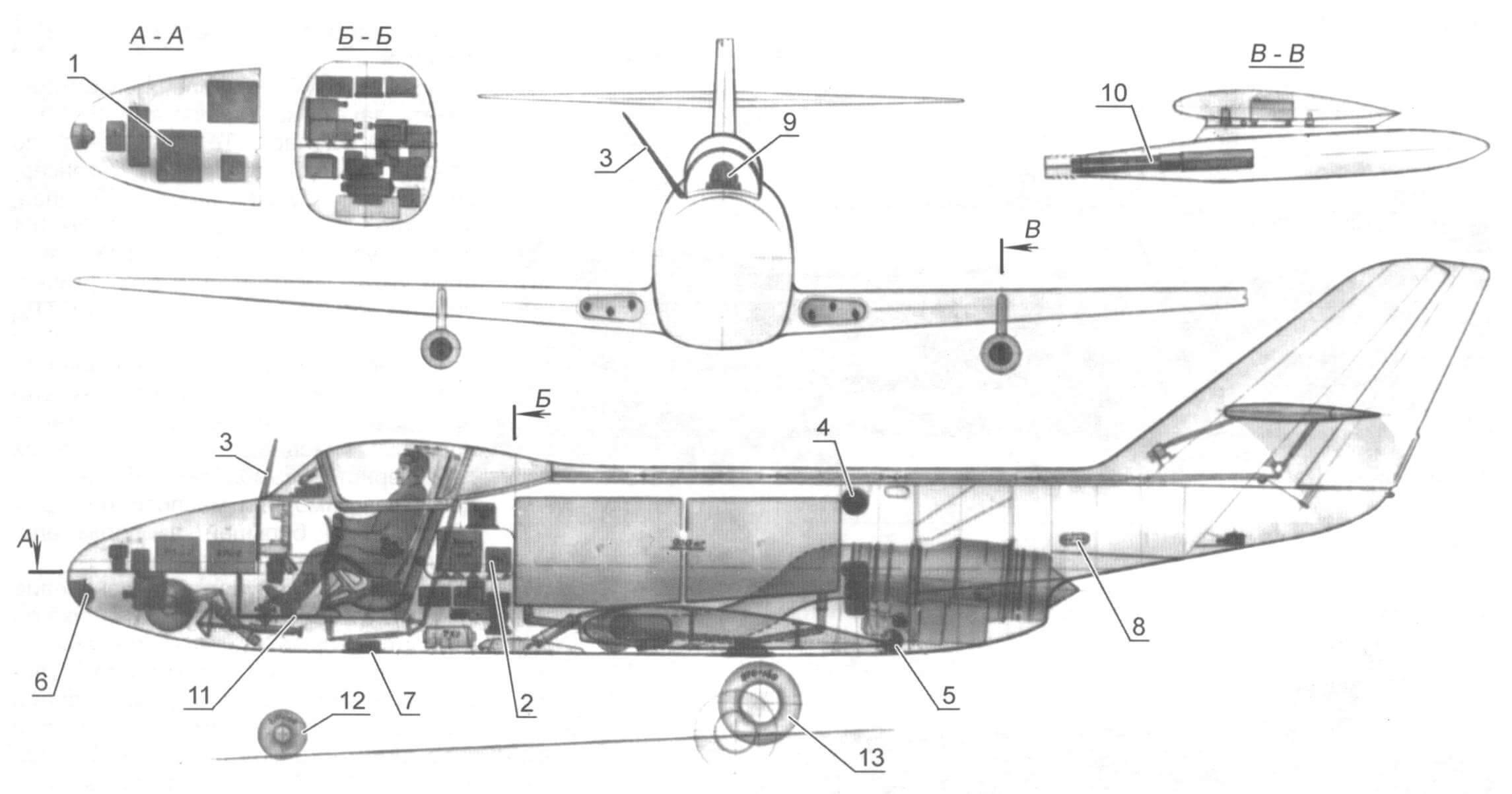 Компоновка фюзеляжа самолета Як-32Ш