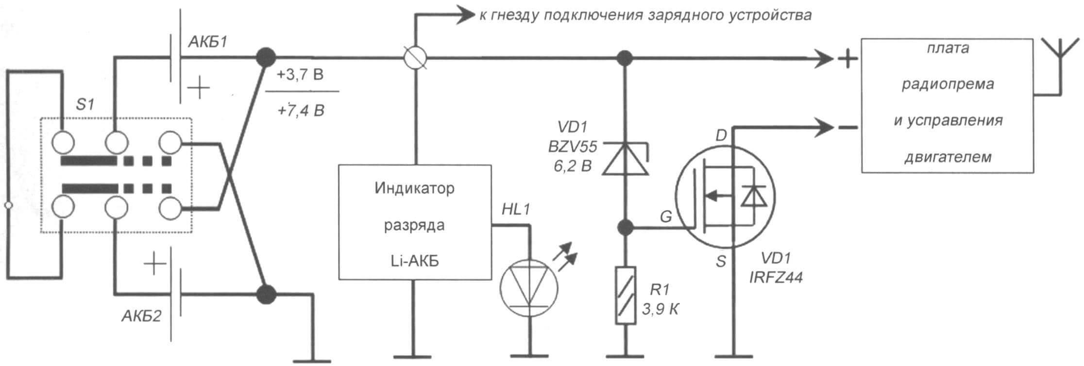 Рис. 6. Общая электрическая схема соединений в модели джипа, на литиевых АКБ