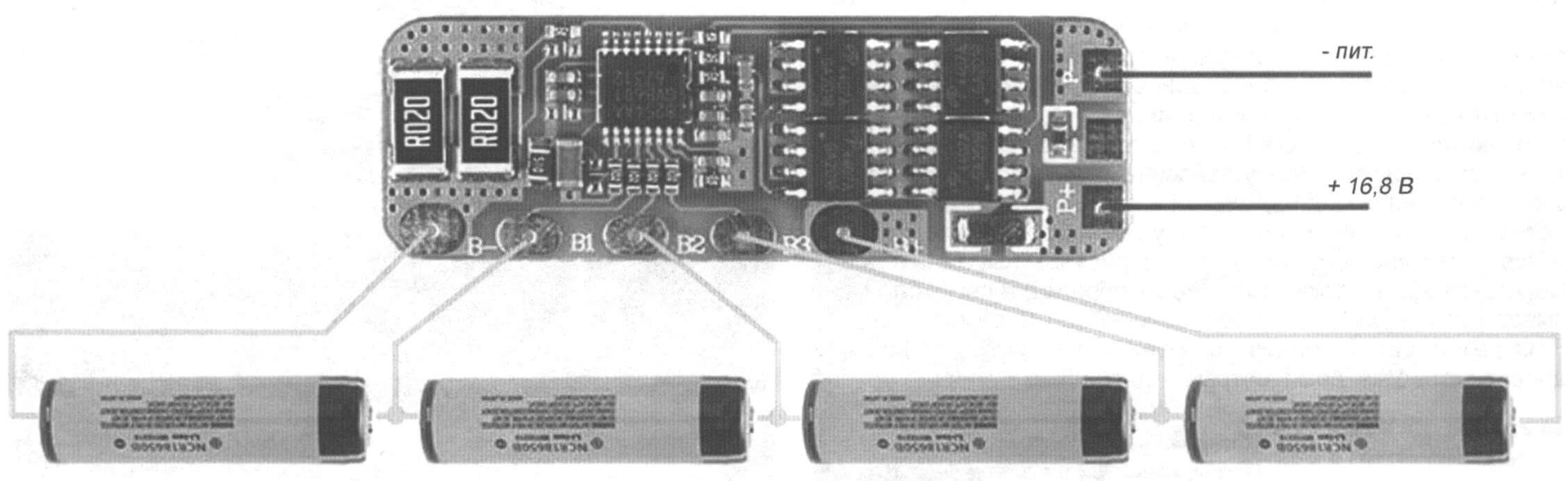 Фото 7. Плата контроллера на четыре литиевых элемента