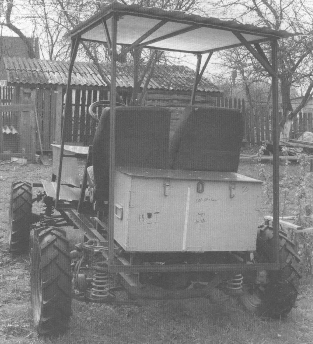 Самодельный трактор Е. Пикулина