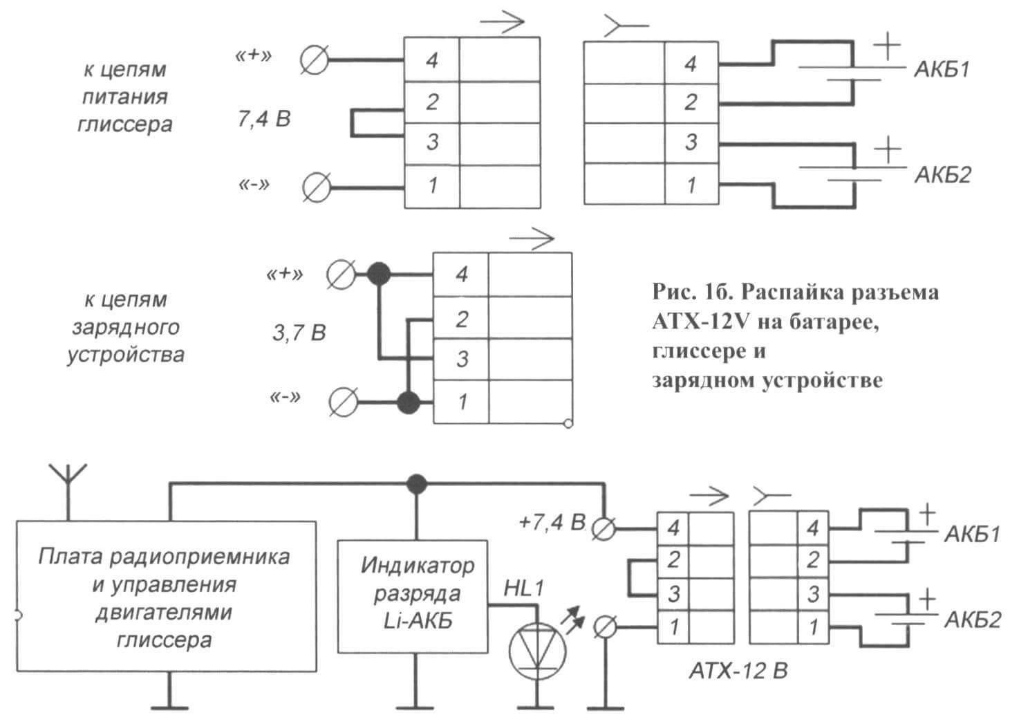 Рис. 3. Общая электрическая схема соединений в модели глиссера с литиевыми АКБ