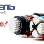 Конструктивные элементы электрического кабеля. Гипермаркет электротехники «Vse-e.com».