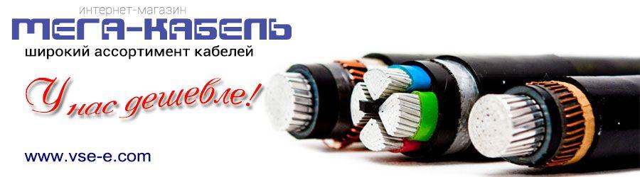 Конструктивные элементы электрического кабеля