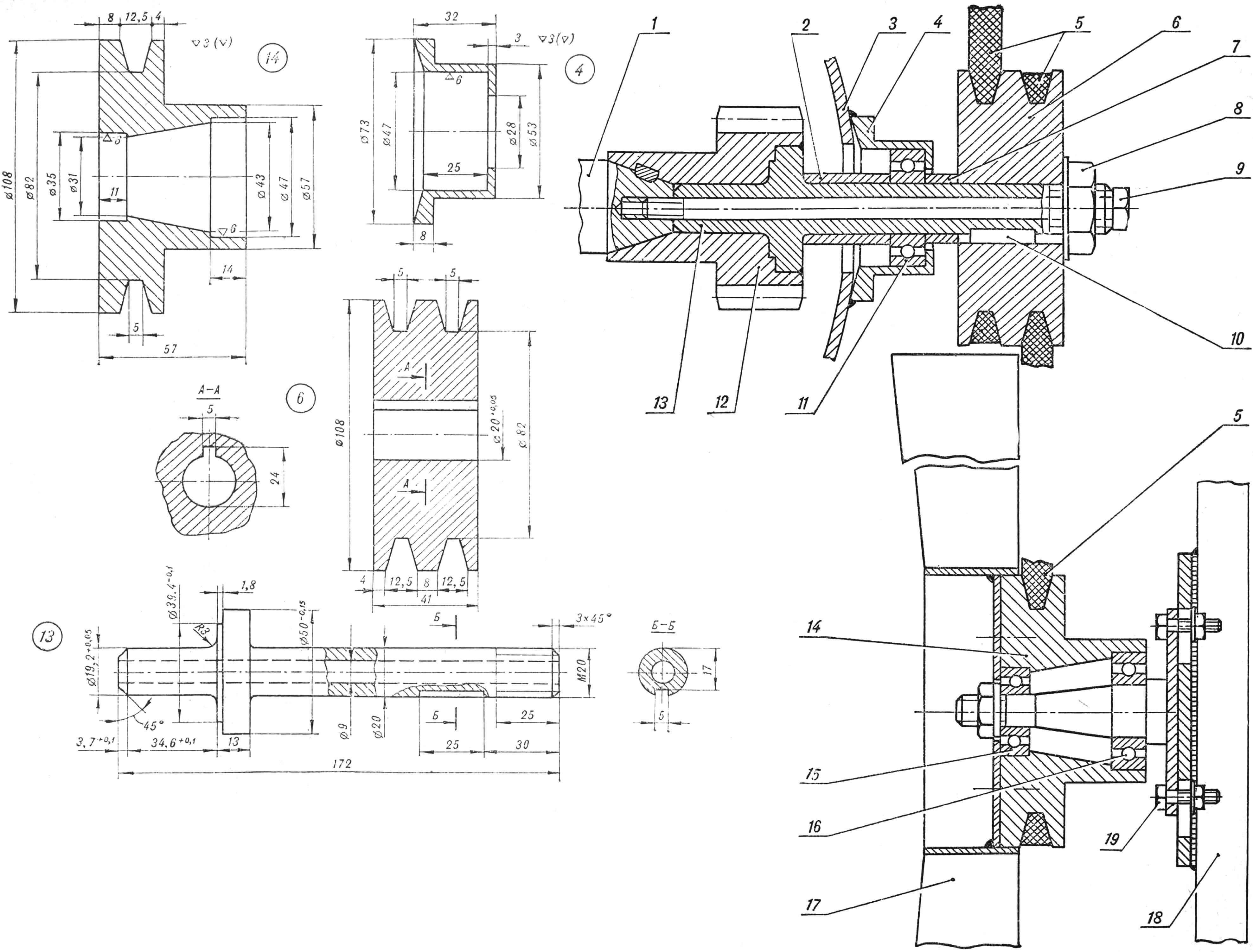 Рис. 3. Схема устройства воздушного охлаждения двигателя