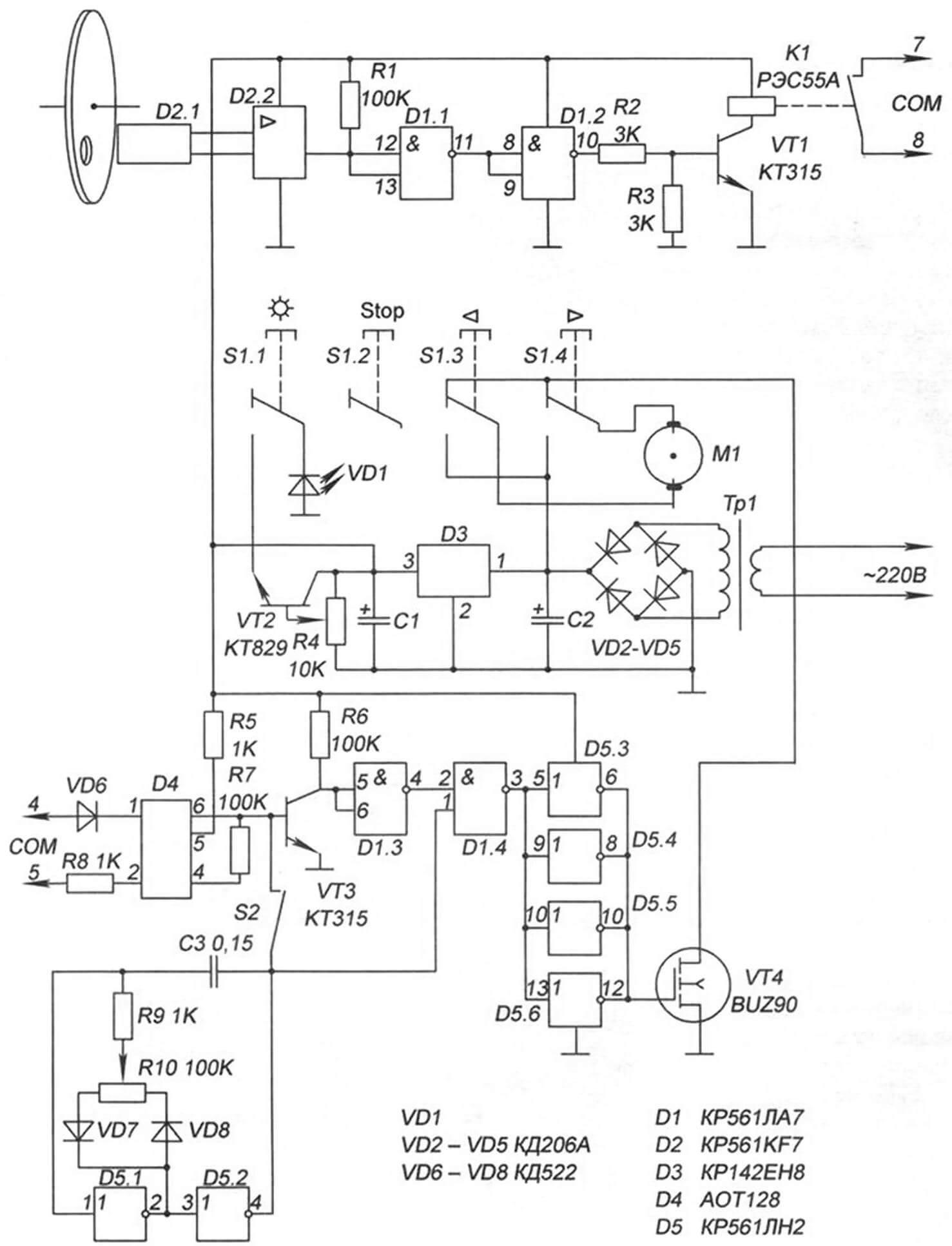 Принципиальная схема устройства захвата. Тумблер S2 отключает стоп-стартовый режим, а штатный клавишный S1 служит для переключения режима работы кинопроектора