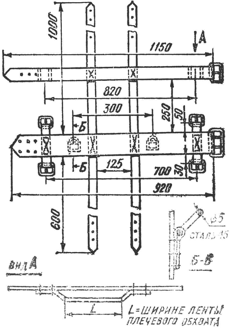 Рис. 3. Общий вид и детали самодельной подвесной системы, допускающей как вертикальное, так и горизонтальное положение пилота при росте 176 см и весе 70—80 кг.