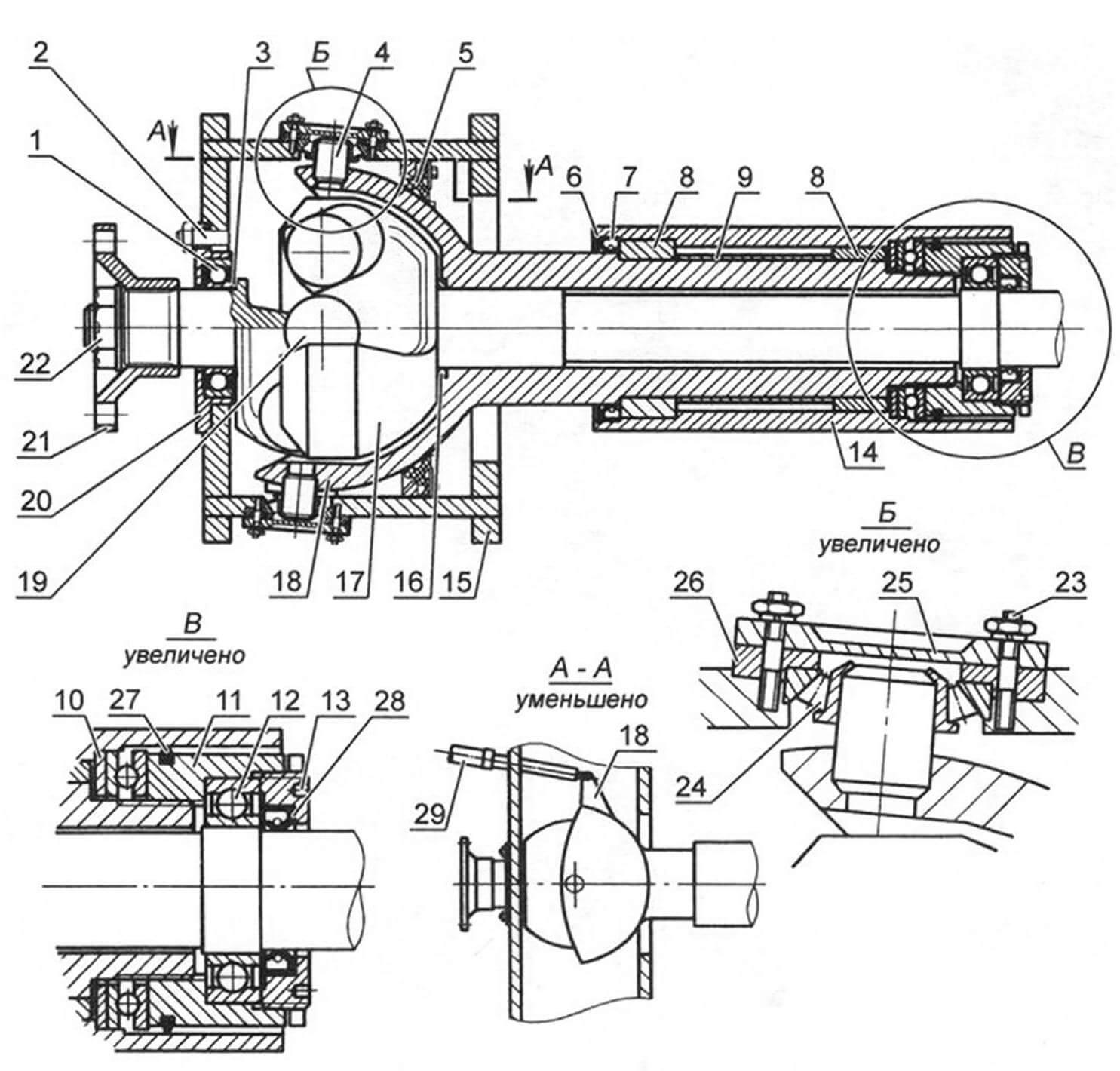 Разрез одного из вариантов ТПУ для вездехода-«переломки» на основе поворотного кулака от автомобиля УАЗ