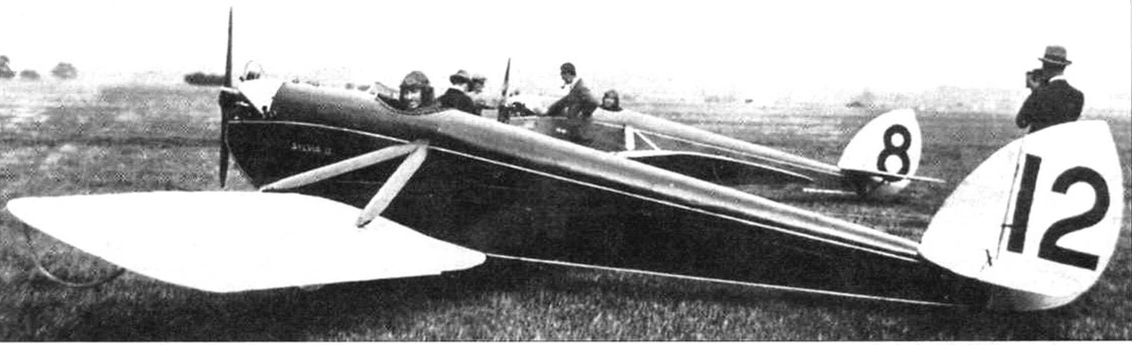 Первый опытный образец DH.53 на состязаниях в Лимпне, октябрь 1923 г.