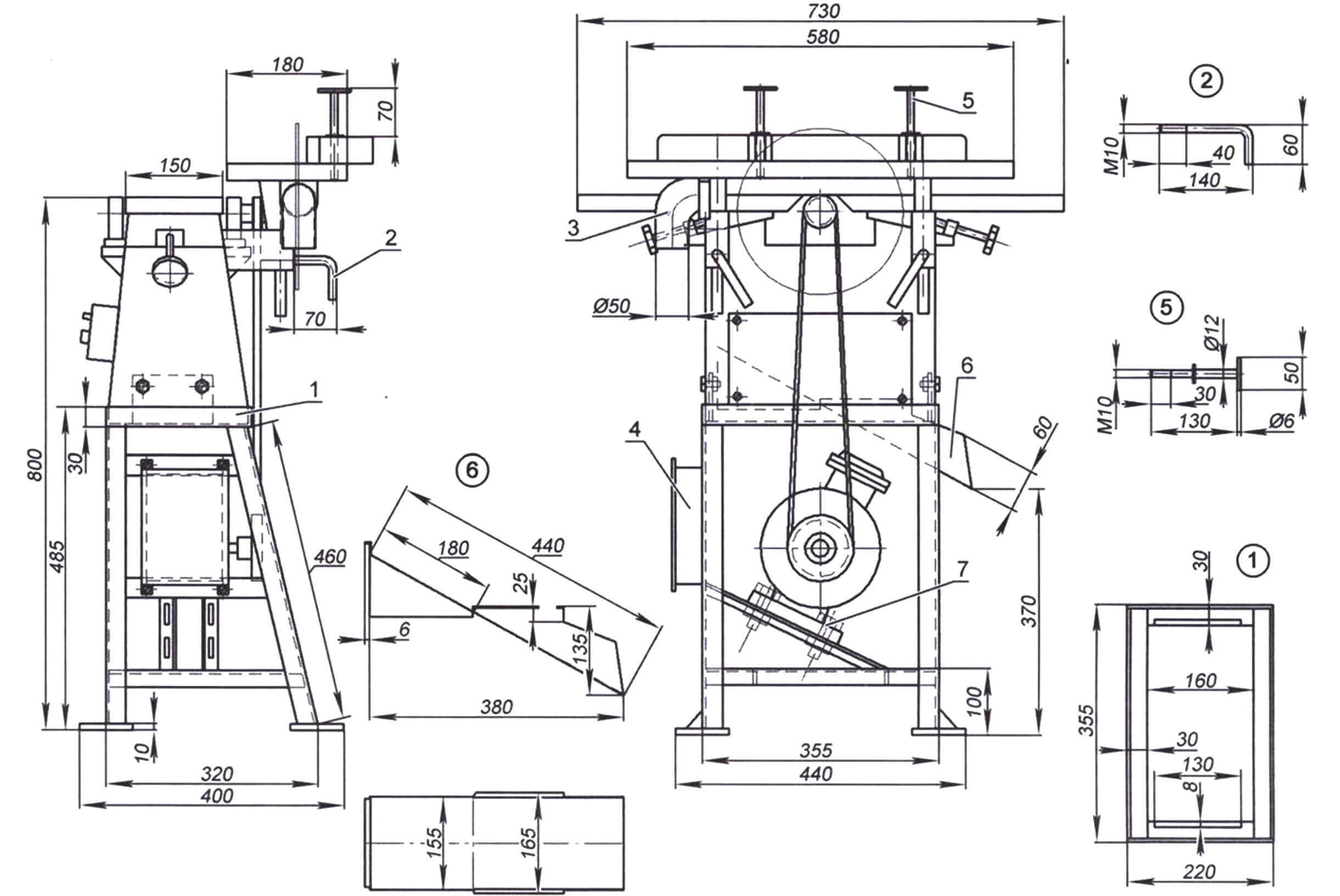 Чертеж модернизированного станка ФПШ-5М с основными размерами: 1 - площадка для станины станка в сборе; 2 - болт зажима пильного стола; 3 - пылеотсос; 4 - блок конденсаторов; 5 - болт зажима размерной рейки; 6 - лоток стружкосборника; 7 - салазки электродвигателя