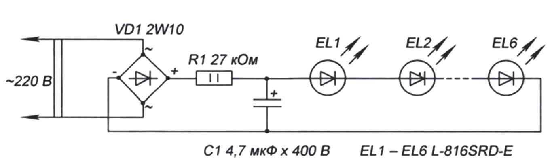 Принципиальная схема светодиодного фонаря с питанием от бытовой сети